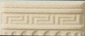 Gardenia (Versace) Vanitas Terminale Colonna Beige 37480