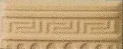 Gardenia (Versace) Vanitas Terminale Colonna Oro 37481