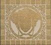 Gardenia (Versace) Vanitas Firma Medusa Beige/Gold 37500