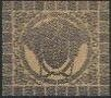 Gardenia (Versace) Vanitas Firma Medusa Oro/Noce/Silver  37505