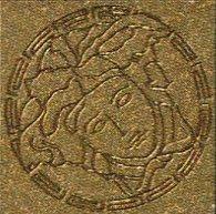 Gardenia (Versace) Vanitas Girospecchio Medusa Gold 37255