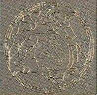 Gardenia (Versace) Vanitas Girospecchio Medusa Silver 37256